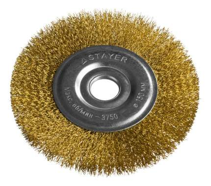 Дисковая кордщетка для угловых шлифмашин Stayer 35122-150
