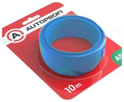 Кабель автомобильный Autoprofi 0.5 мм 0AWG Синий APW 203