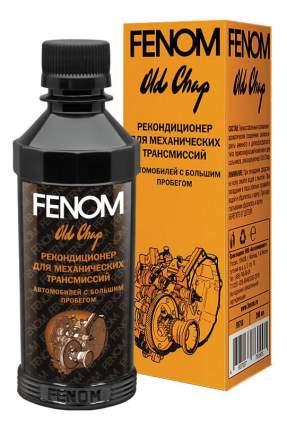 Присадка FENOM FN758