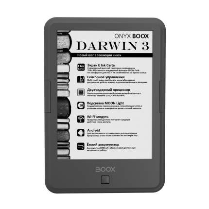Электронная книга ONYX DARWIN 3 Grey