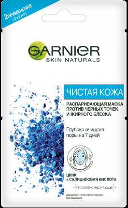 Маска для лица Garnier Чистая кожа 2 шт