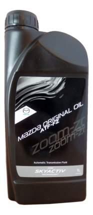 Трансмиссионное масло Mazda 1л 830077246