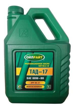 Трансмиссионное масло OILRIGHT 80W90 3л 2546