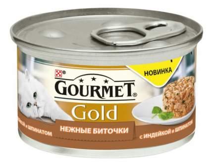 Консервы для кошек Gourmet Gold, индейка, 12шт, 85г