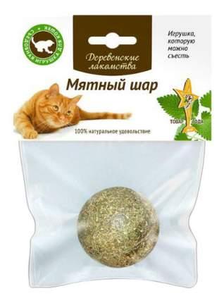 Игрушка для кошек Деревенские лакомства Мятный шар
