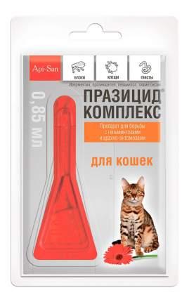Празицид-комплекс для кошек Api-San, 1 пипет