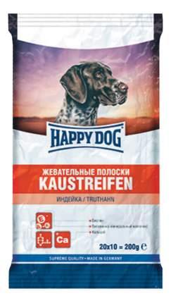 Лакомство для собак Happy Dog, жевательные полоски с индейкой, 200г