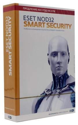 Антивирус Eset NOD32 Smart Security - прод.лицензии 1год-3ПК коробка