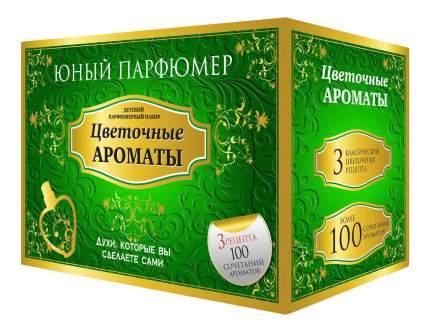"""Игровой набор КАРРАС Юный парфюмер """"Цветочные ароматы"""""""