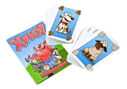 Карточная игра Хрю! (Oink!)