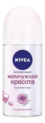 Антиперспирант NIVEA Жемчужная красота 50 мл