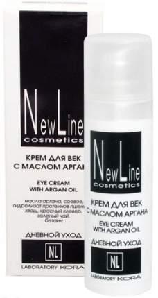 Крем для век New Line с маслом арганы, 30 мл