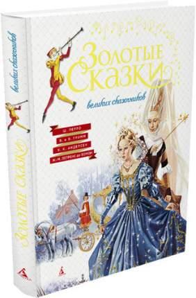 Книга Махаон Золотые Сказки Великих Сказочников