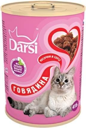 Консервы для кошек Darsi, говядина, 415г