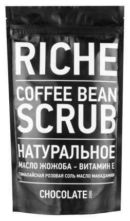 Скраб для тела RICHE Chocolate Coffee Scrub 250 мл