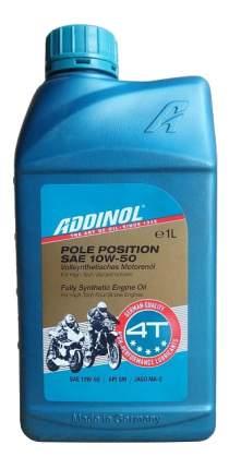Моторное масло Addinol Pole Position 10W-50 1л