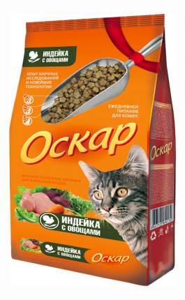Сухой корм для кошек Оскар, индейка и овощи, 0,4кг