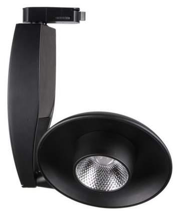 Трековый светодиодный светильник Arte Lamp Track Lights A4235PL-1BK