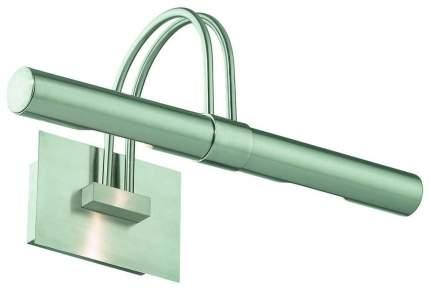 Подсветка для картин Ideal Lux Cico AP2 Nickel