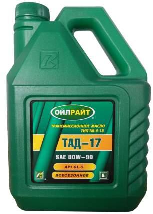 Трансмиссионное масло OILRIGHT 80w90 5л