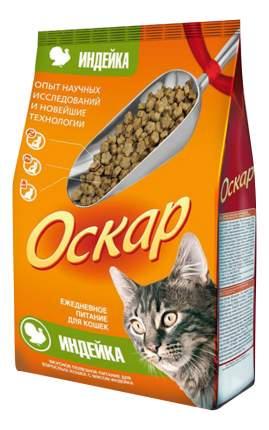 Сухой корм для кошек Оскар, профилактика МКБ, индейка, 0,4кг