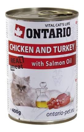 Консервы для кошек Ontario, курица, индейка, 400г