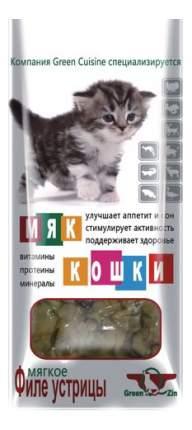 Green Qzin Лакомство Мяккошки (мягкое филе устрицы) для кошек, 25г