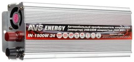 Автомобильный преобразователь напряжения AVS 24В-220В 1500Вт SHSUL04