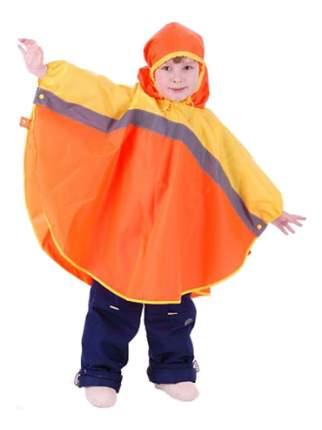 Дождевик детский Чудо-Чадо Светлячок 134-140 оранжевый-желтый