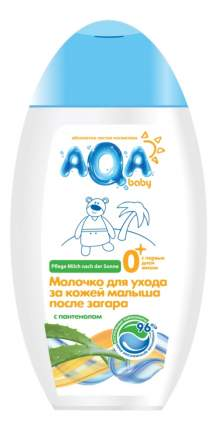 Молочко детское AQA Baby После загара 250 мл
