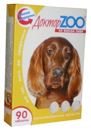 Витаминный комплекс для собак Доктор ZOO Для собак, со вкусом Сыра 90 таб