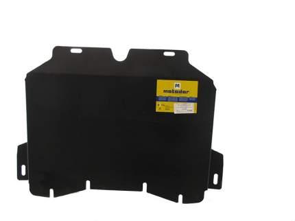 Защита кпп Мотодор для Mitsubishi (motodor11303)