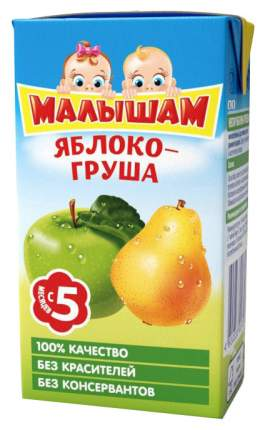 Нектар Малышам Яблоко и груша с мякотью с 5 мес 125 мл