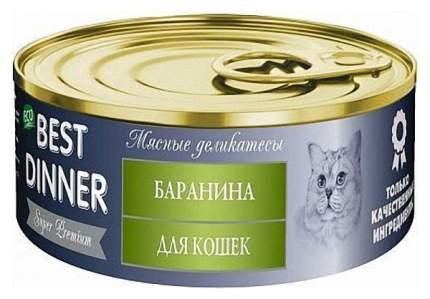 Консервы для кошек Best Dinner Super Premium, баранина, 100г