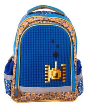 Рюкзак Gulliver школьный с пикси-дотами (синий)