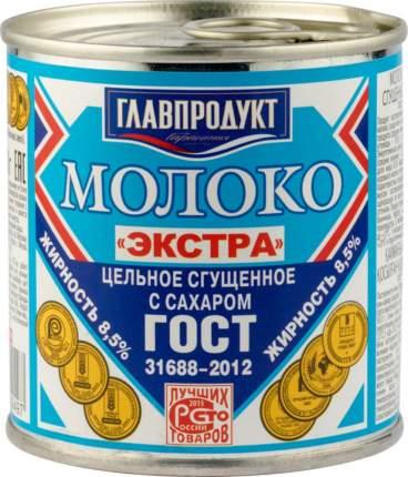 Молоко сгущенное Главпродукт экстра 8.5% с сахаром 380 г