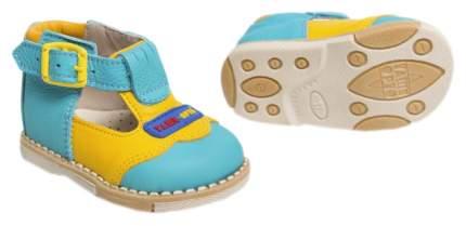 Туфли Таши Орто голубые с желтым