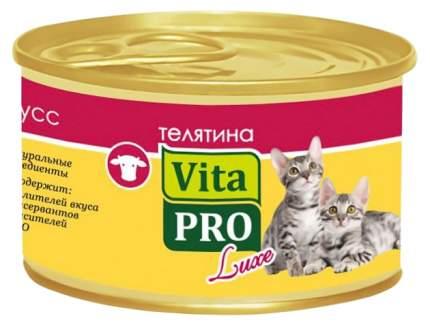 Консервы для котят VitaPRO Luxe, мусс с телятиной, 85г
