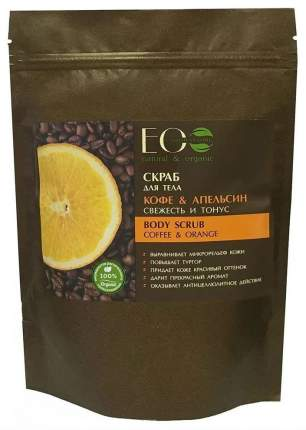 Скраб для тела Ecolab Кофе и апельсин 200 г
