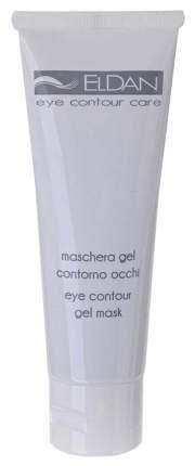 Маска для глаз Eldan Cosmetics ELD-120