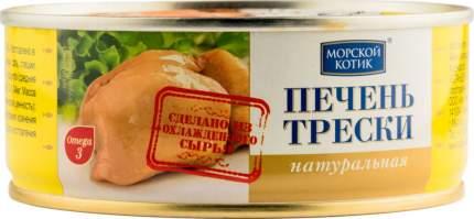 Печень трески Морской котик натуральная 230 г