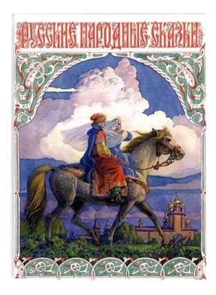 Стрекоза Русские народные Сказки