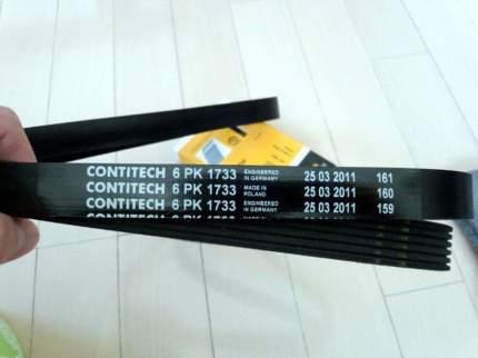 Ремень поликлиновый ContiTech 6PK1733
