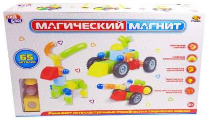 Конструктор магнитный ABtoys Магический магнит PT-00830