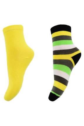 Носки детские 2 пары Play Today, цв. разноцветный; желтый р.14