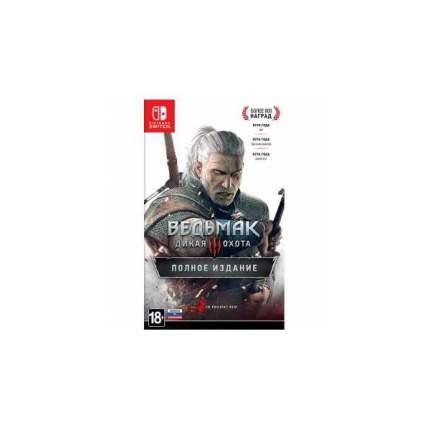 Игра для Nintendo Switch Ведьмак 3: Дикая Охота. Полное Издание