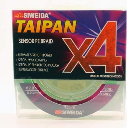 Леска плетеная Siweida Taipan Sensor PE Braid X4 0,23 мм, 135 м, 13,6 кг