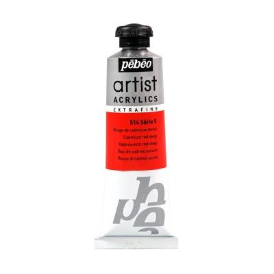 Акриловая краска Pebeo Artist Acrylics extra fine №5 кадмий темно-красный 37 мл
