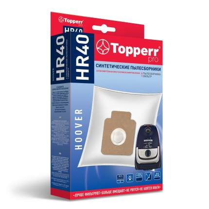 Мешки Topperr HR40 для пылесосов Hoover и Gorenje 4 шт