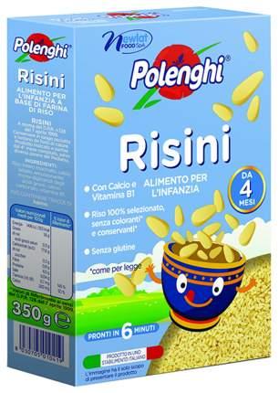 Макаронные изделия Polenghi Risini ризони без глютена с 10 мес. 350 г